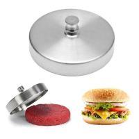 Форма для гамбургера нерж.