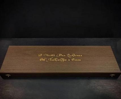 """Набор шампуров """"Звери"""" (латунь, венге, 710 мм) в подарочной коробке, 6 шт."""