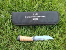 Нож Клычок-1