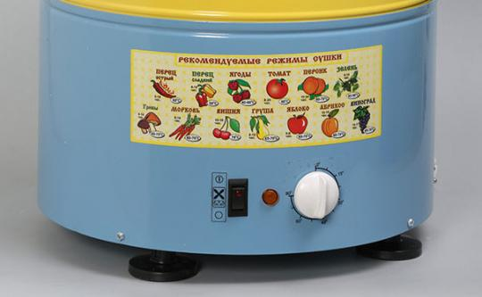 Сушилка овощей и фруктов СУ-1 (30 литров)