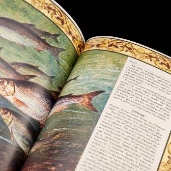 Подарочный набор с книгой «Русская рыбалка»