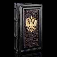 Подарочный набор с книгой «Великая Россия»